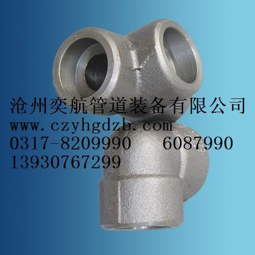 河北沧州供应高压锻制承插弯头锻制合金管件锻造管件生产厂家