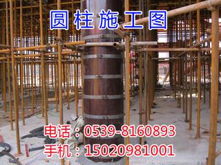 内蒙古圆模板厂家13165495567