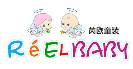 武汉芮欧童装给孩子一个幸福的童年回忆