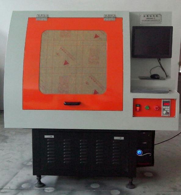 数控钻孔机,钢板钻孔机,模具钻孔机,金属钻孔机