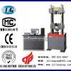 WAW-1000B微机控制电液伺服万能试验机(六立柱)