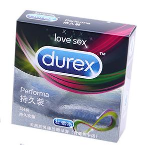 杜蕾斯延时避孕套 杜蕾斯持久