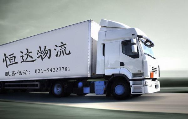 上海到威海整车零担物流专线,上海到山东全境危险品运输