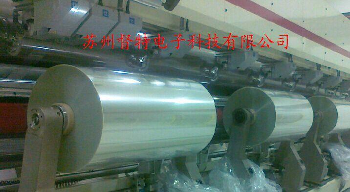 苏州PET印刷薄膜包装膜吸塑PETG