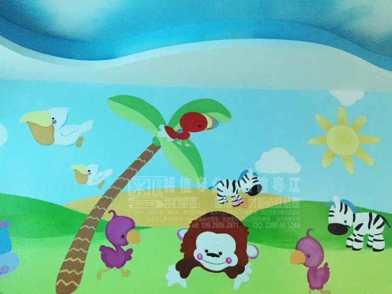 专业3D墙壁画幼儿园儿童乐园主题餐厅展馆墙壁彩绘画