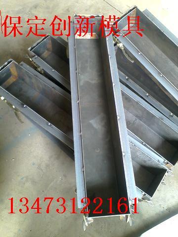 公路标志桩钢模具-警示桩钢模具