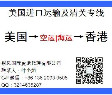 美国西雅图鼠茅草种子空运进口清关到中国