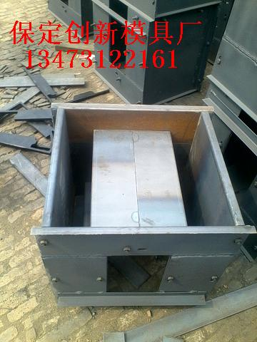 流水槽钢模具  预制流水槽模具