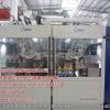 苏州星贝尔中空成型设备有限公司-塑料吹瓶机