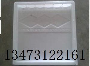 房檐板模具尺寸|房檐板模具花型|房檐板模具价格