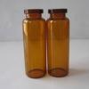 玻璃瓶是药品包装中不可分割的一部分