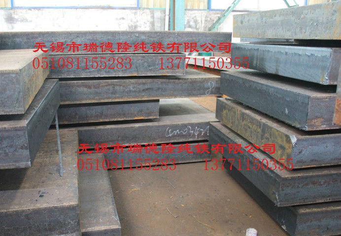 兴化市纯铁方钢哪个厂家价格最便宜?瑞德隆纯铁