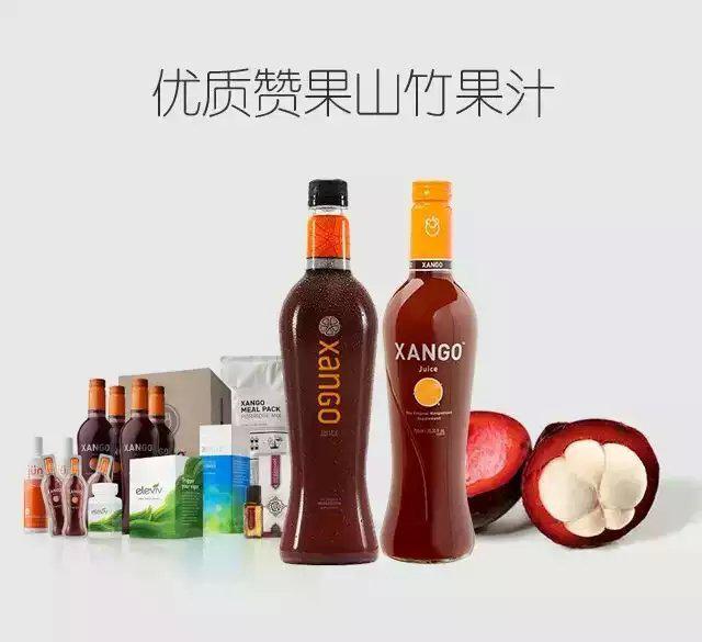 赞果山竹果汁是什么?为什么有抗癌的功效?