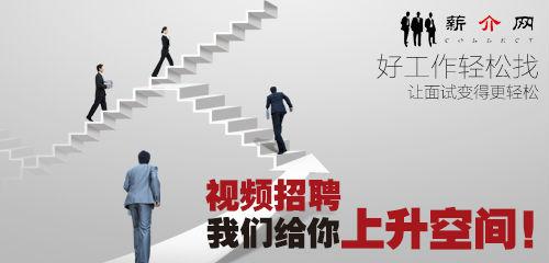 销售人员具备的基本常识!薪介网www.wep123.com