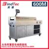大功率重型自动胶装机600M