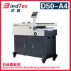 【宾德】自动胶装机(单胶轮)D50-A4