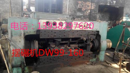 供应{dm}DW99-160{jichuang}