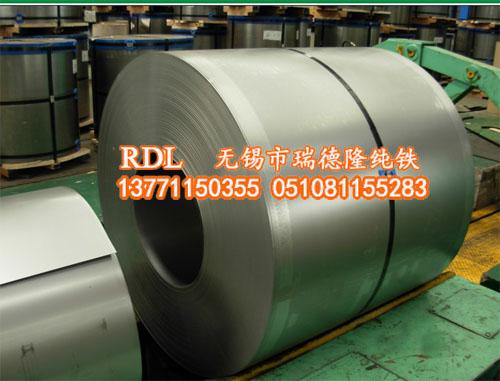 供应电磁器件用电工纯铁薄板、纯铁带材、纯铁卷
