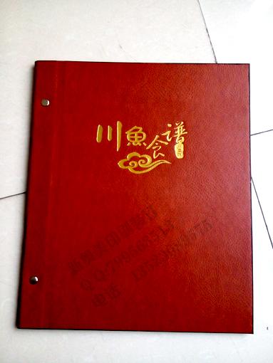 平顶山饭店宾馆菜单酒水单印刷装订厂洛阳酒店菜谱制作公司