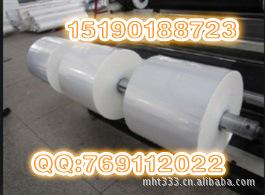 乳白色聚酯薄膜 亮白色PET薄膜瓷白0.025mm
