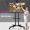 广东智能教育一体机厂家晶笛诺电子科技最专业