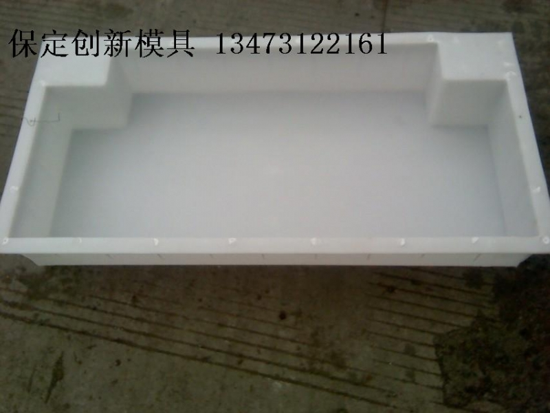 水泥预制块模具-创新塑料模具厂家