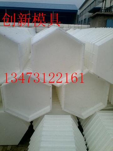 大六角护坡模具,实心大六角护坡砖模具 厂家