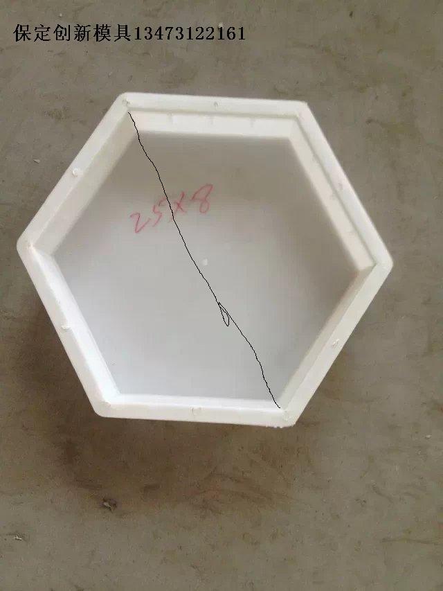 供应创新六边砖模具;水泥六边形模具,六边砖护坡模具