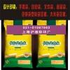 上海金山区山阳镇大米袋、食品袋、服装袋、购物袋印刷加工