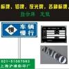 上海金山区山阳镇胸牌、标牌、铝牌、会员卡印刷加工