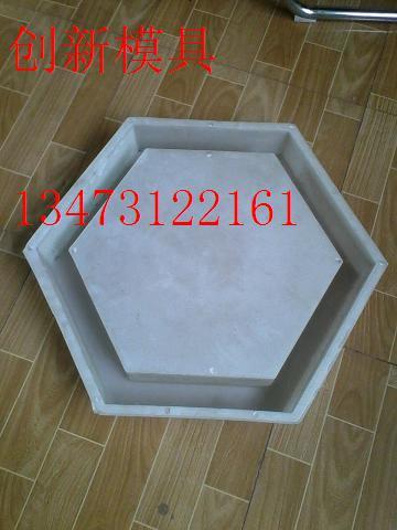 塑料六角护坡模具-预制块六角护坡模具批发价格