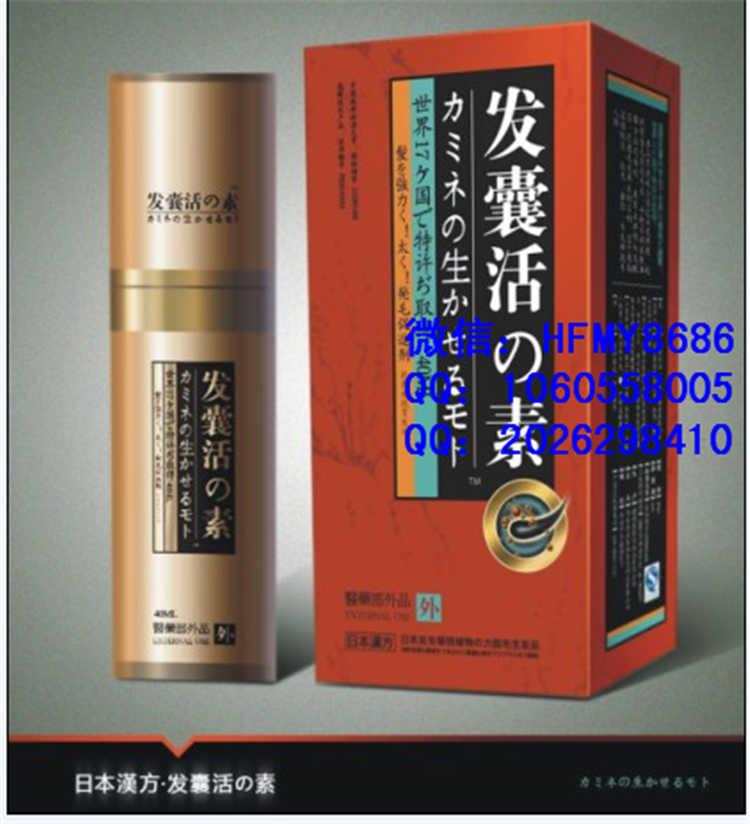 生发液 生发增发密发防脱发脂溢性脱发止脱生发水育发头发囊活素