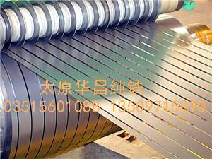 【纯铁】现货,纯铁直销,华昌纯铁销售13509715310