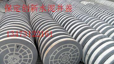 水泥井盖型号|水泥井盖厂家|水泥井盖批发