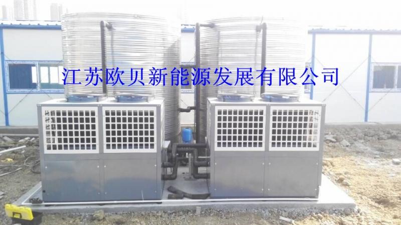 常州亿家人空气能热水器维修电话