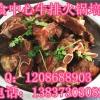 牛排火锅培训哪里报名好 萍乡牛排火锅技术加盟