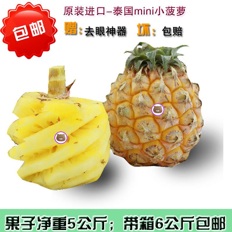 泰国进口水果好做吗?|微信号:tgjksg