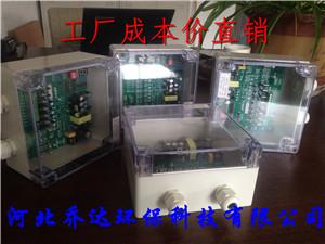 河北乔达袋式除尘器脉冲控制仪|16路脉冲喷吹控制仪