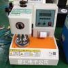 电子式破裂强度试验机,纸箱抗破裂强度测试仪