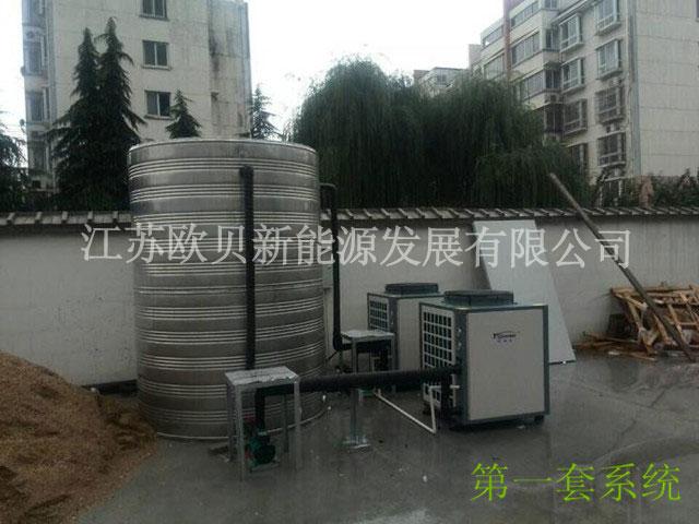 常熟张家港空气能热水器厂家