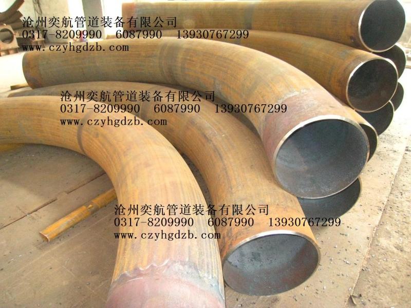 沧州制作中频弯管大口径螺旋钢管弯管直缝弯管高压中频弯管厂家