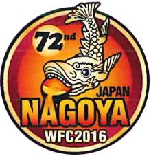 2016年日本铸造展