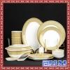 青花瓷餐具 手绘陶瓷餐具 订做陶瓷餐具生产