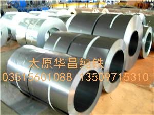 纯铁,电工纯铁,熔炼铸造纯铁-太原华昌纯铁