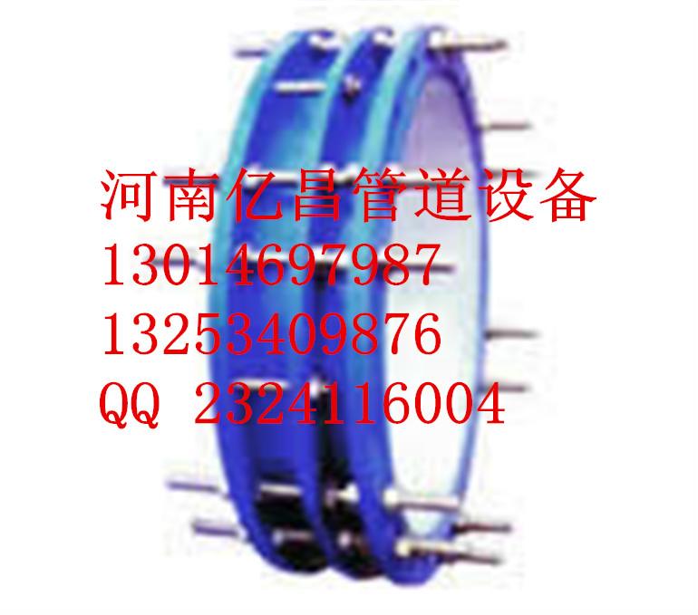 呼和浩特供应传力接头 传力接头焊接工艺 伸缩接头