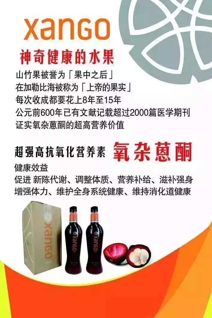 赞果中国招商、销售售后服务15101122193