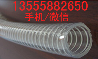 耐油钢丝软管辽源pvc钢丝透明管耐-30℃通化硅胶钢丝软管