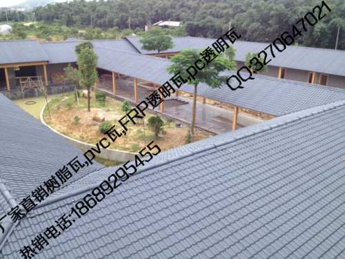 桂林永福彩钢琉璃瓦 合成树脂瓦