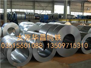 纯铁冷轧板生产厂家,华昌冷轧纯铁板现货供应