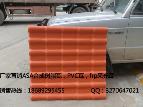 福建永泰新型塑料瓦 PVC仿古瓦 合成树脂瓦